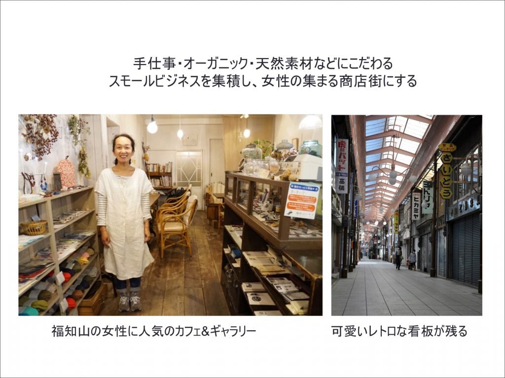 福知山ワンダーマーケットの出店者イメージとまぃまぃ堂