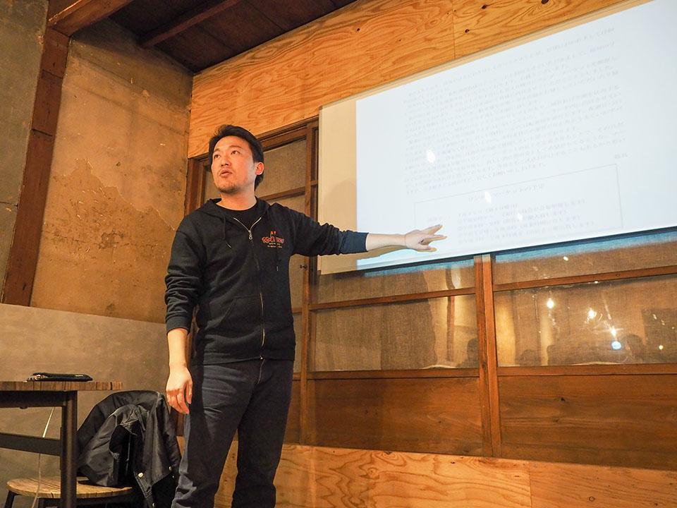 GLCのイベントでスライドを解説する庄田 健介
