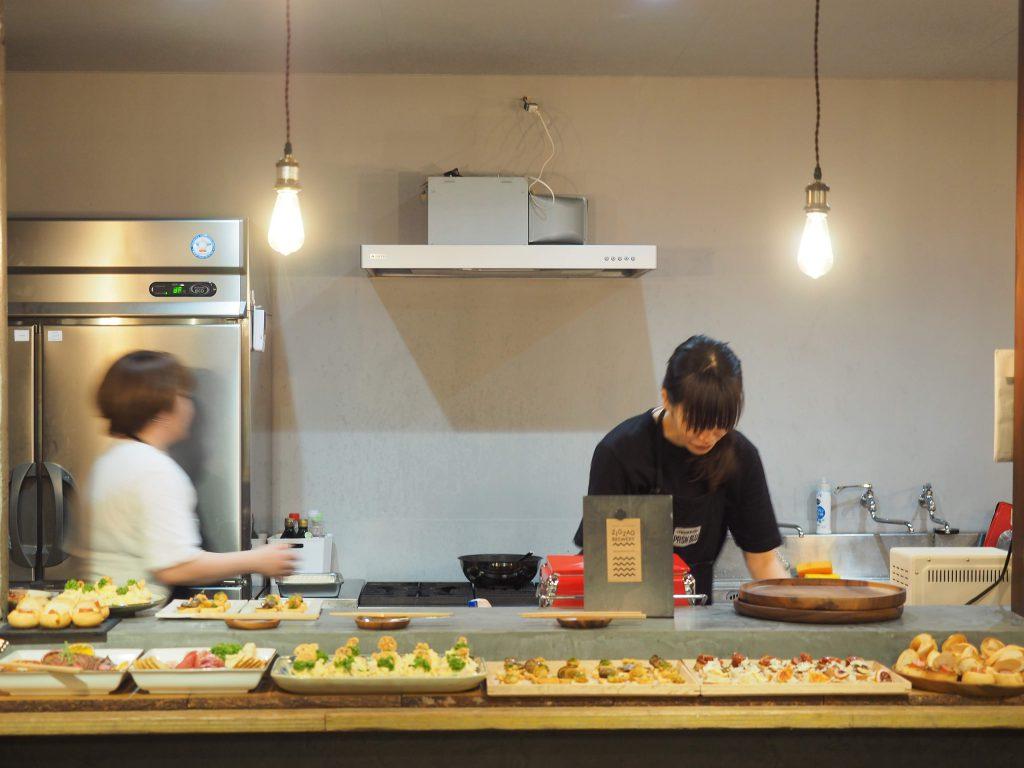 Cafe & Bar Rong