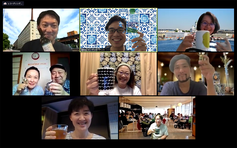 GLC drinks#1の参加者